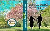 எதை நான் கேட்பின் உனையே தருவாய் (Tamil Edition)