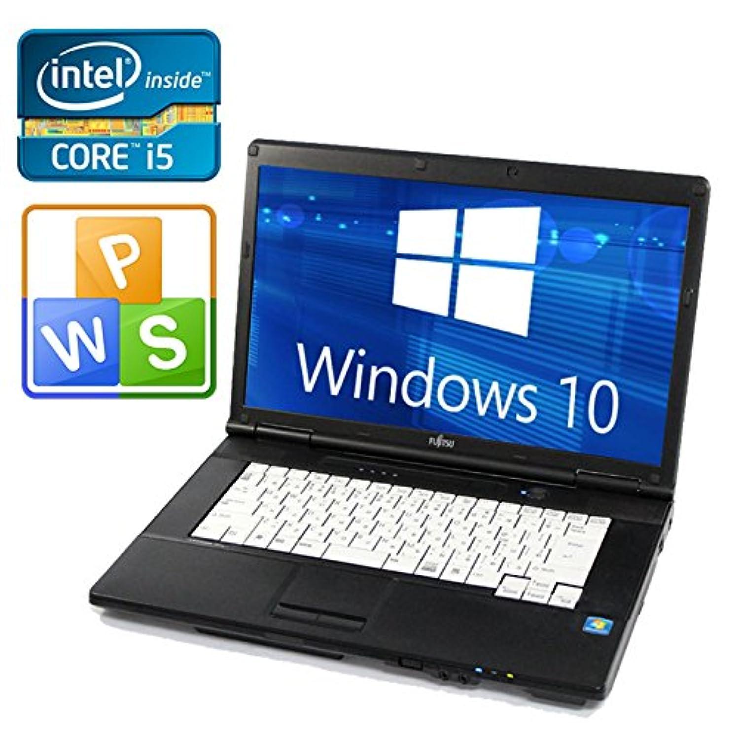 急性叱るカテナ富士通 LIFEBOOK FMV-A561 中古 パソコン ノートパソコン 高速Corei5 2.50GHz メモリ4GB 新品SSD120GB DVDマルチドライブ 無線LAN付 マイクロソフト社認定 正規OS MAR ライセンスキー付 Windows10 Home64bit A4 ワイド大画面 キングソフトOffice (メモリ4GB/新品SSD120GB/DVDマルチドライブ)
