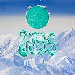 Utena Kobayashi「裂」の歌詞を収録したCDジャケット画像