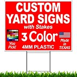 VIBE INK Bundle of Custom Yard Signs 18'x12' Single Sided, Metal Stakes Included, 3-Color Printing, for Graduations, Campaigns, Businesses, Real Estate & More - Made in America! (50)