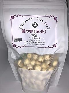 蓮の実 蓮の実茶 はすの実 蓮子の実 蓮肉 100g サトシラボ 永大薬業