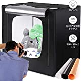 Amzdeal Photography Light Box 32in Upgraded Photo Studio...