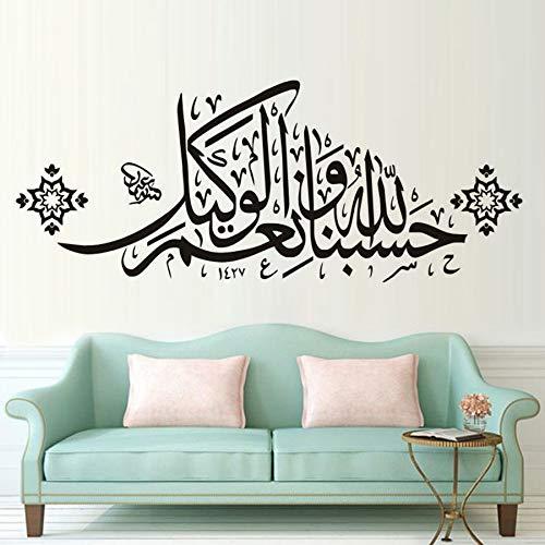 24x60cm Gott Koran Islam Muslime sprechen Arabische Islamische Wand Sticker Moschee Wand oder Fenster oder Vehicle Sticker Decal Vinyl Home Decor