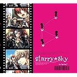 プラネタリウムCD&ゲーム「Starry☆Sky?in Spring?」