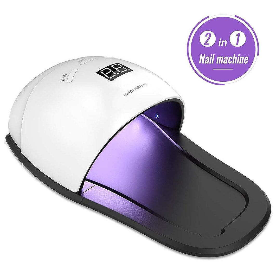 生活刃ビジュアルネイルランプ、LED 48W UVネイルドライヤー、足指ネイルと指ネイルを硬化させるための新バージョン、スマート自動感知3タイマー設定、ポータブルミニプロフェッショナルクイックLEDネイルキュア
