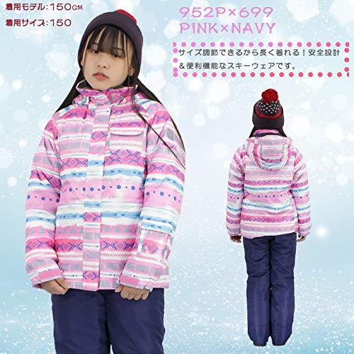 RESSEDA(レセーダ)ガールズ 女の子 ジュニア スキーウェア 上下セット RES60004 952P699(PINKxNAVY) 140