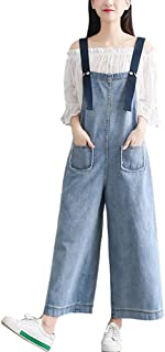 Congcong Women's Denim Wide Leg Culottes Bib Jumpsuit Overalls (Light Blue, L)