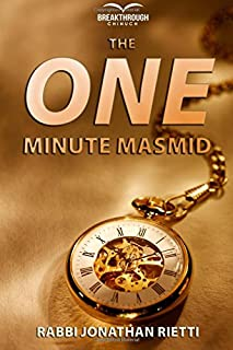 The One Minute Masmid