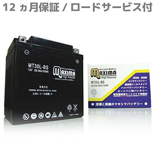 マキシマバッテリー MT30L-BS シールド式 ロードサービス付き バイク用 30L-BS FLHTC 1340cc/1450cc(エレクトラグライドクラシック)