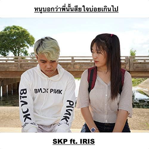 Skp feat. IRIS
