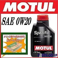 MOTUL Specific RBS0-2AE 0W20 1Lx5 ポイパック6.5Lx1 スバル WRX STI・WRX S4 VAG FA20