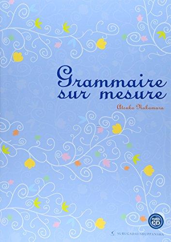 駿河台出版社『〈基本+アルファ〉のフランス語文法』