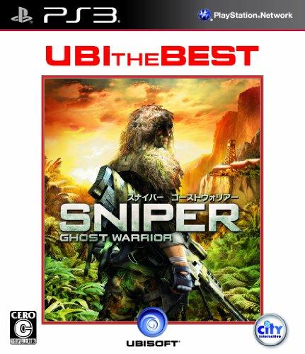 Sniper: Ghost Warrior [UBI the Best] [Japan Import]