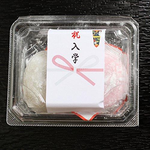 紅白大福餅 ( 餡入り ) (紅白大福餅 ( 餡入り )50袋(65gX2個))