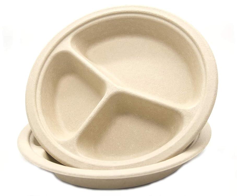 効果側タヒチ使い捨て 紙皿 仕切りプレート エコ 電子レンジOK 竹繊維 分解可能 パーティー 業務用 23cm 50枚入