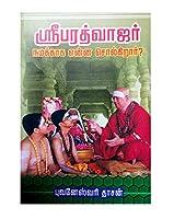 Shri Bharadwajar Namakaaga Enna Solgirar-Tamil