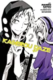 Kagerou Daze, Vol. 2 - manga (Kagerou Daze Manga, 2)