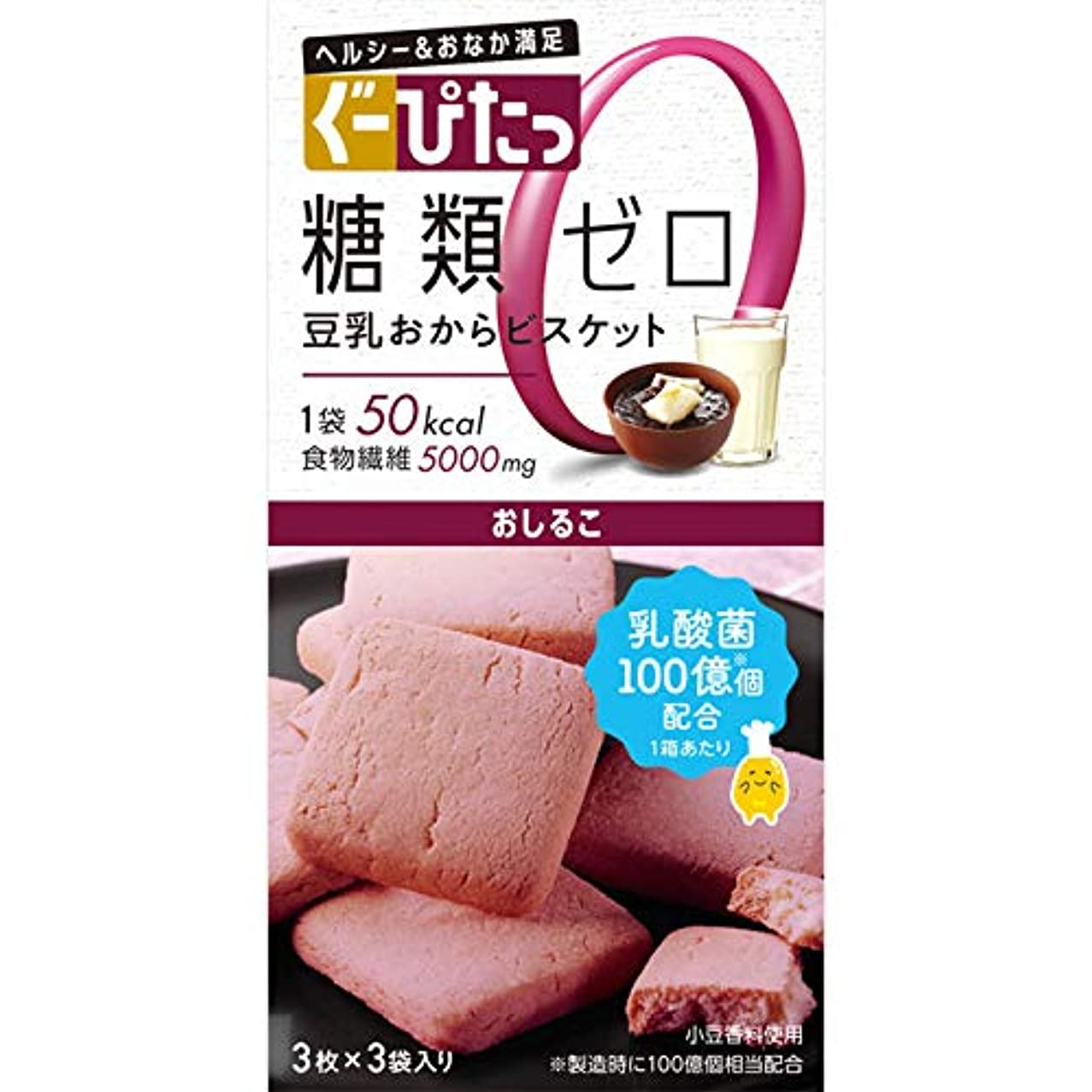 メディアモート裕福なナリスアップ ぐーぴたっ 豆乳おからビスケット おしるこ (3枚×3袋) ダイエット食品