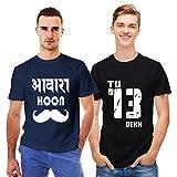 UNIPLANET STORE Men's Awara Hoon and Tu 13 Dekh T- Shirts (Pack of 2) - Combo T Shirts