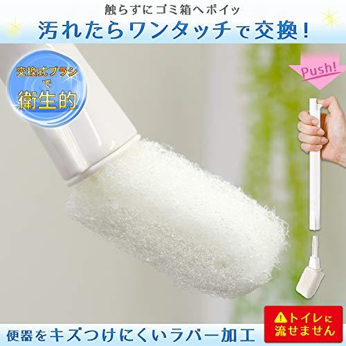 レック激落ちワンタッチ交換トイレクリーナー(取り替え式本体)防汚加工トイレ対応ラバー加工B00168