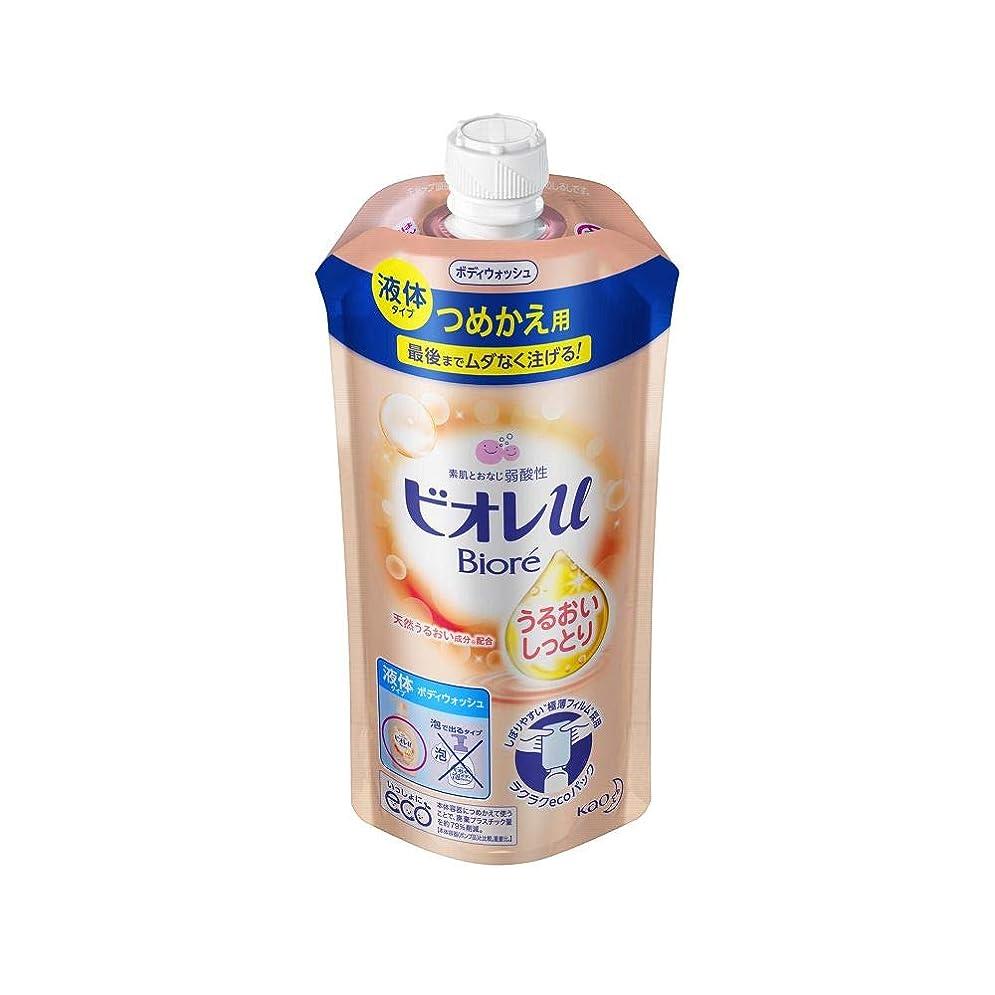 天皇水っぽい薄汚い花王 ビオレu うるおいしっとりつめかえ用 340ML