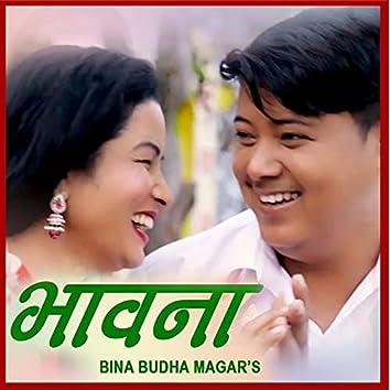 Bhabana