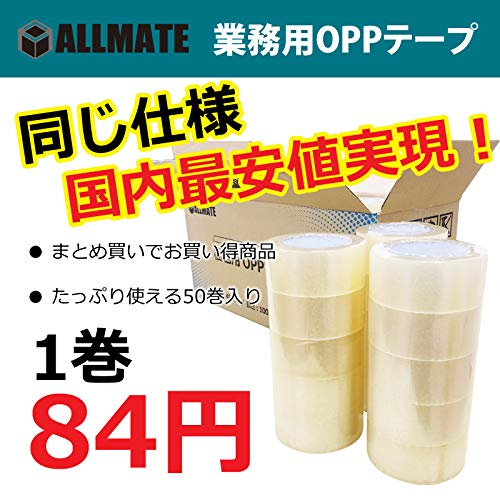 ALLMATE『OPPテープ50巻入(4560308246983)』