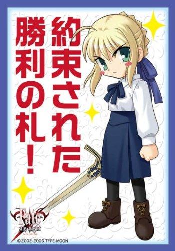 Broccoli Character Sleeve Collection Mini - Fate/Stay Night [Yakusokusareta shori no fuda!]