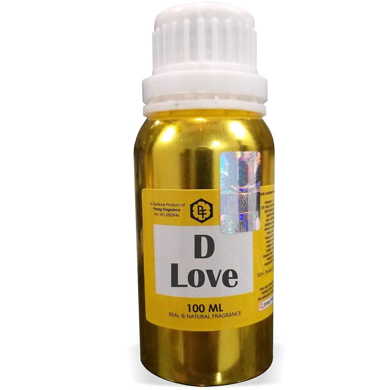 マウンド広々危険なParagフレグランスD愛アター100ミリリットル(男性用アルコールフリーアター)香油  香り  ITRA
