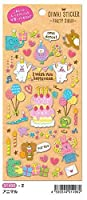 [ 91496 アニマル ] PARTY SIRUP パーティシロップ OIWAI STICKER  お祝いステッカー シール