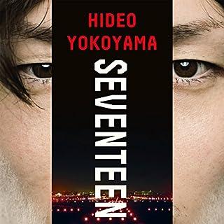 Seventeen Titelbild