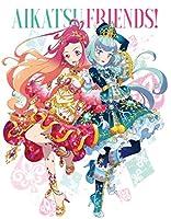アイカツフレンズ! Blu-ray BOX 5