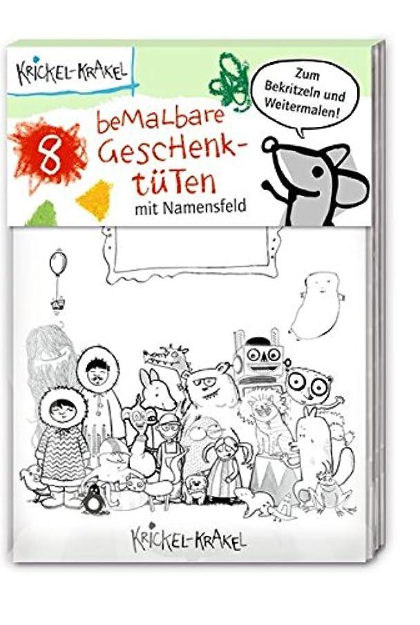 Oetinger Verlag Krickel Krakel Gift Bags: Pack of 8