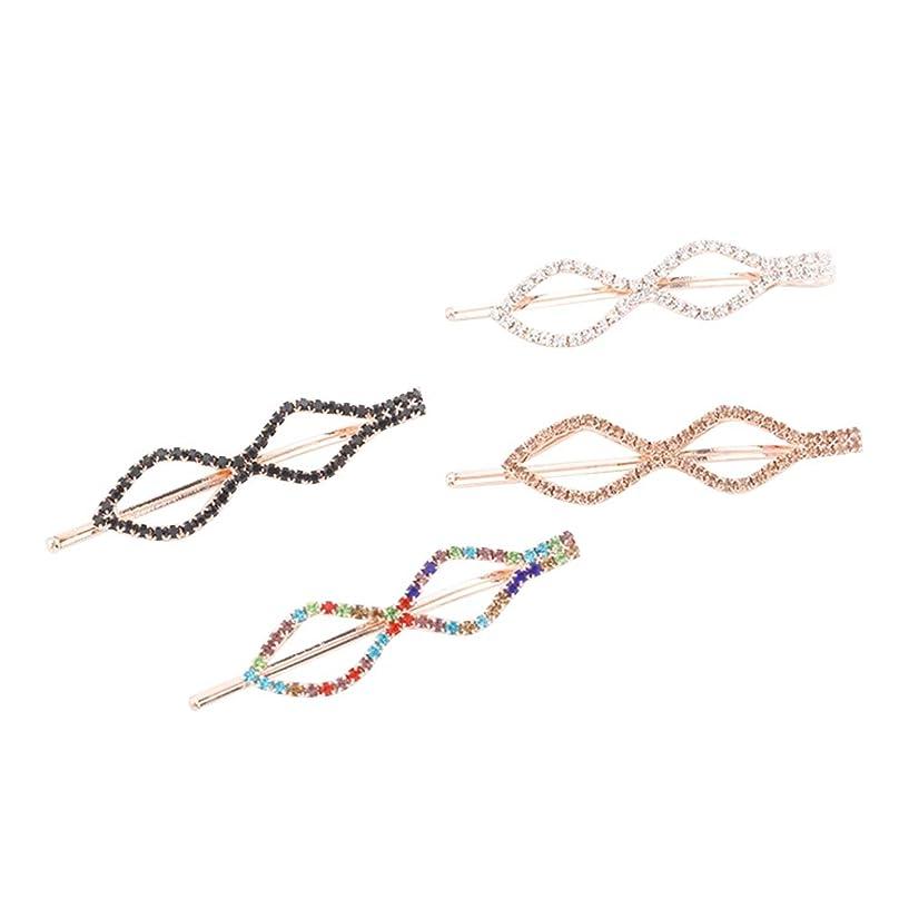 銀者新年LURROSE ヘアクリップU字型菱形ラインストーンボビーピン(女性用)8個(白+黒+混色+シャンパン)