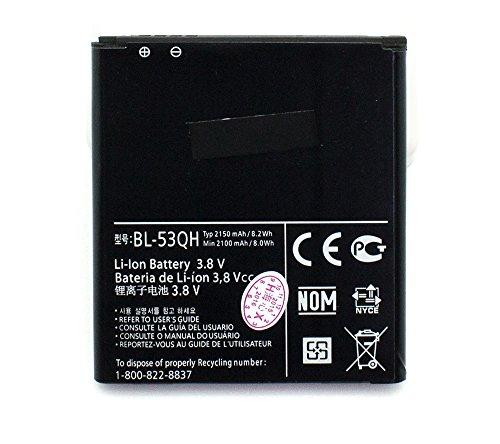 E-NUC Bateria LG L7 4G P875 BL-53QH 2100mAh