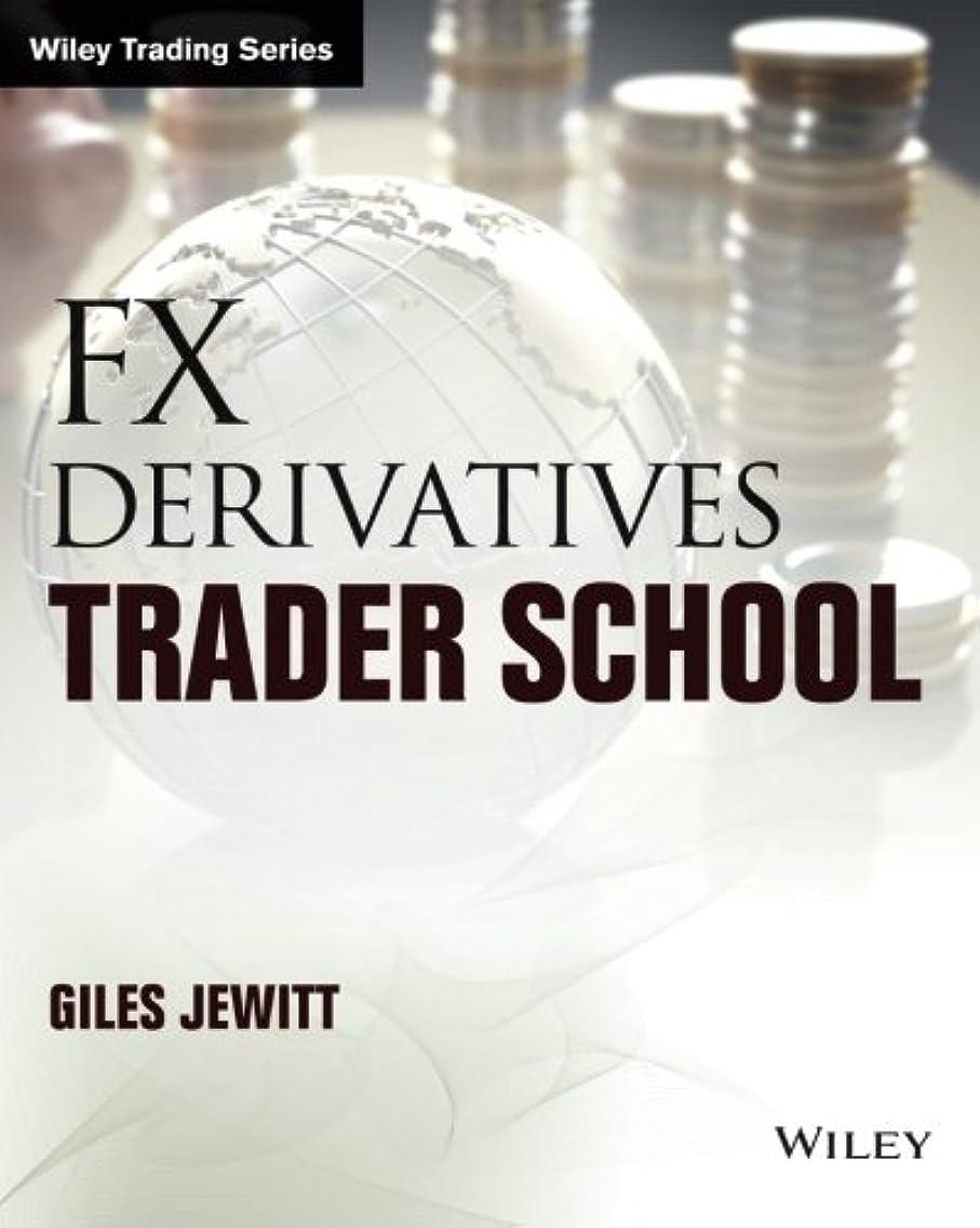 犯す科学襟FX Derivatives Trader School (Wiley Trading)