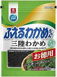 理研ビタミン ふえるわかめちゃん 三陸お徳用 40g×4袋