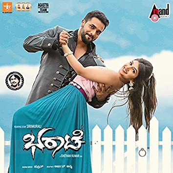Bharaate (Original Motion Picture Soundtrack)