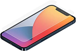 Pixelro vivid screen protector, Smudge Free Screen, Presbyopia, Case Friendly, Glass Film, Compatible Face ID For iPhone (...