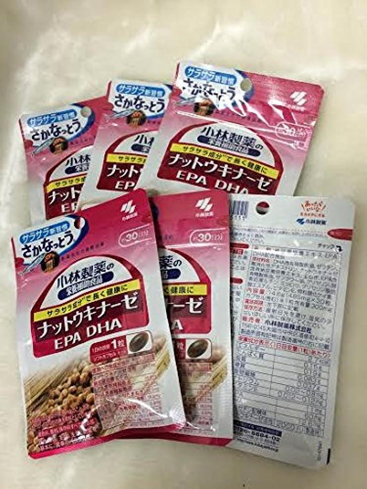 弾力性のあるコジオスコ元気な小林製薬の栄養補助食品 ナットウキナーゼ?DHA?EPA 30粒(約30日分) 6セット