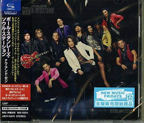 ナウ・アンド・ゼン (SHM-CD)