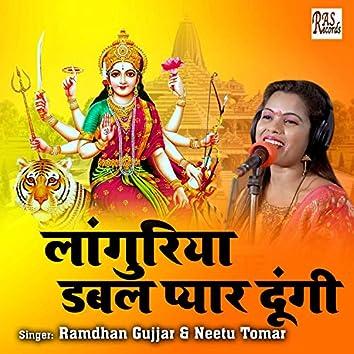 Languriya Double Pyar Dungi (Hindi)