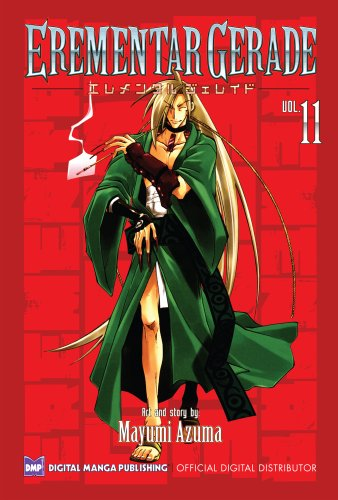 EREMENTAR GERADE Vol. 11 (Shonen Manga) (English Edition)