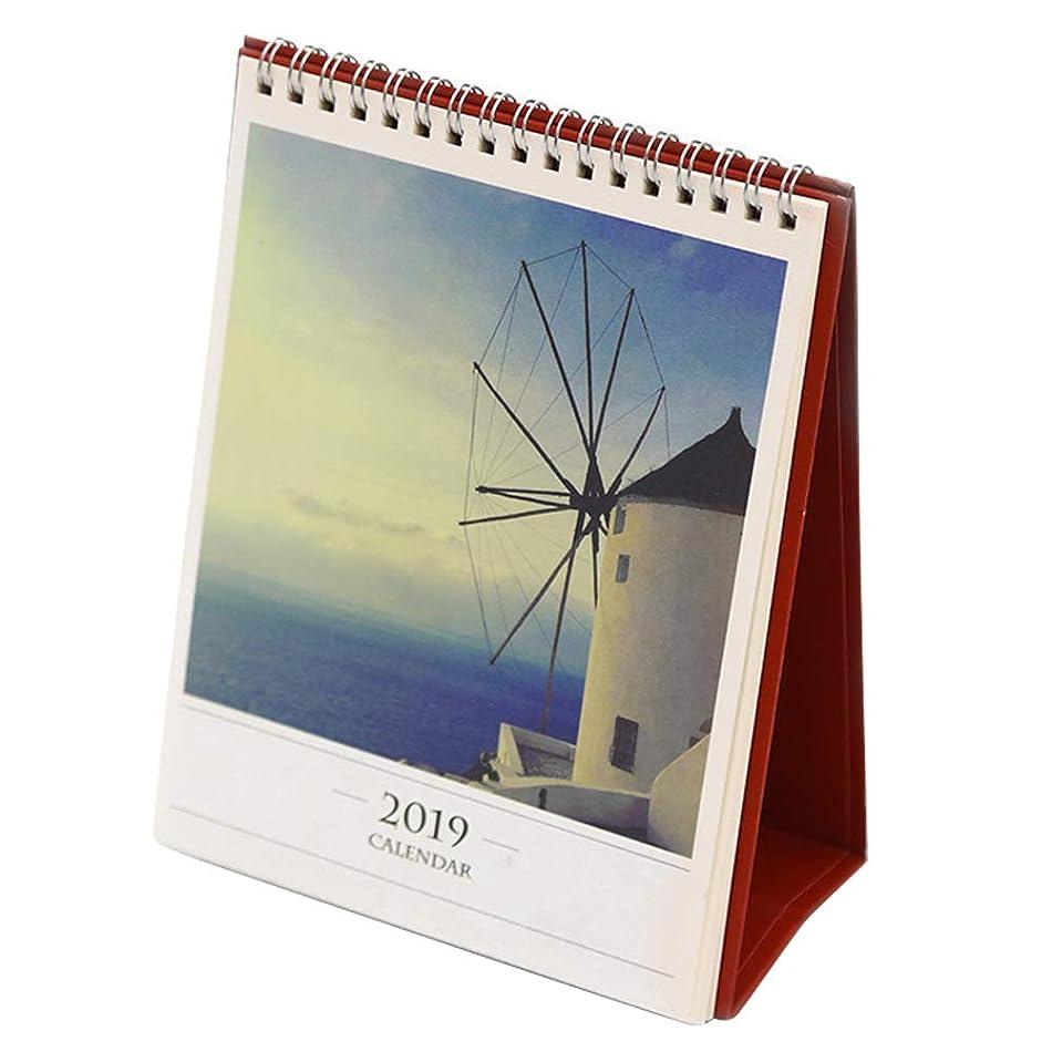 揃える川通信するOlpchee World 風景 卓上カレンダー 2018年7月~2018年7月 スタンド付き 学校 オフィス 備品 Windmill