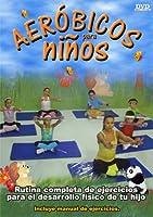 Aerobicos Para Ninos [DVD] [Import]