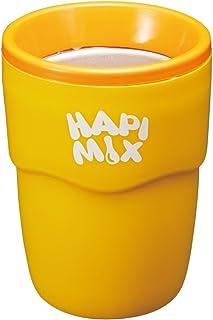 ドウシシャ ハピックス 混ぜるだけでシャーベット フローズンメーカー HAPIMIX レモン DHFZ-18 LE