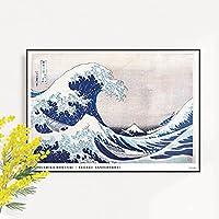 BROOMIN アートポスター 葛飾北斎 富嶽三十六景 神奈川沖浪裏 和モダン 浮世絵ポスター B5 182×257mm AP041