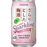 チョーヤ さらりとした梅酒 スパークリング 缶 350ml×24本