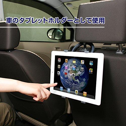 『サンワダイレクト iPad・タブレット ハンドルホルダー 3WAY タブレットスタンド/持ち運び取っ手/引っ掛ける 200-PDA050』の7枚目の画像