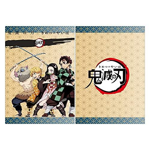 6 Pack Anime Demon Slayer File Bag Folder Storage Bag File Bag Information Booklet (Demon Slayer)
